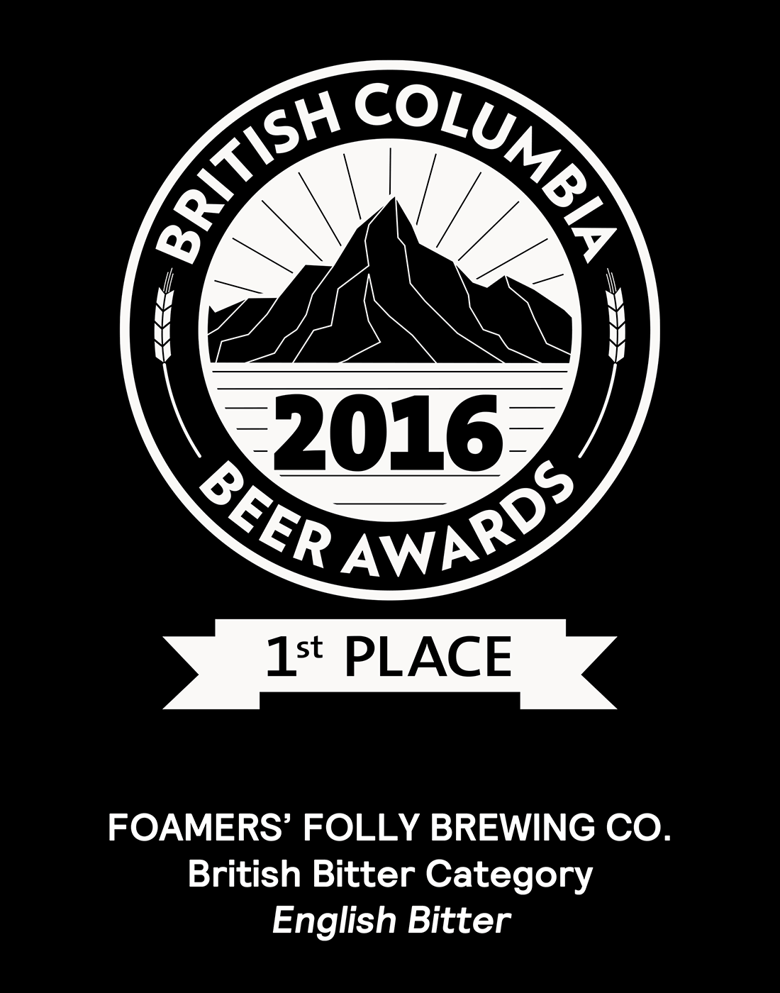 BC Beer Awards 2016, 1st Place in the British Bitter Category for our English Bitter